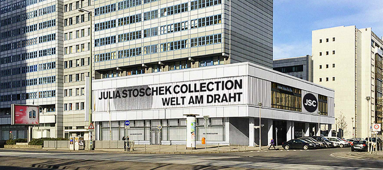 The Julia Stoschek Collection, Berlin, 2016. Courtesy: Julia Stoschek Collection, Düsseldorf