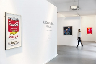 Installation view of Andy Warhol: 90 Years at the Kunsthalle Koidl, 2018. Image: © Petrov Ahner