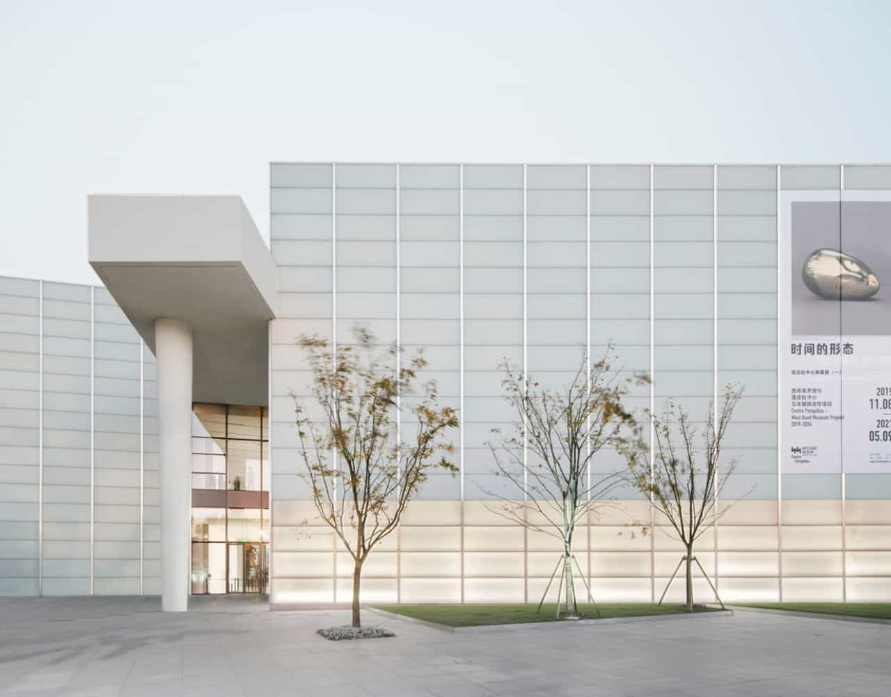 West Bund Museum in Shanghai. Image: © David Chipperfield Architects