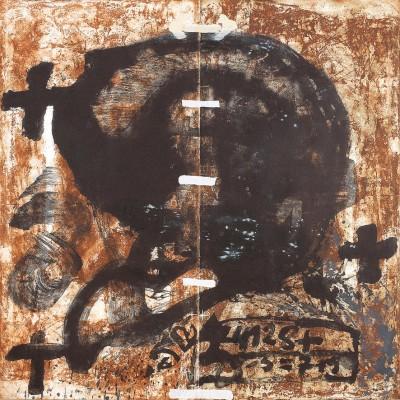 Diptic by Antoni Tàpies