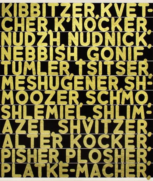 Mel Bochner, The Joys of Yiddish, 2014