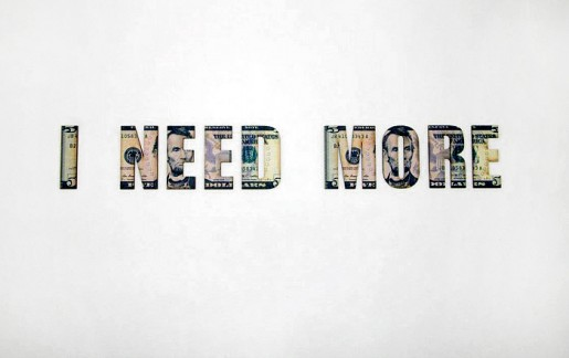 Ruby Anemic, I Need More, 2012