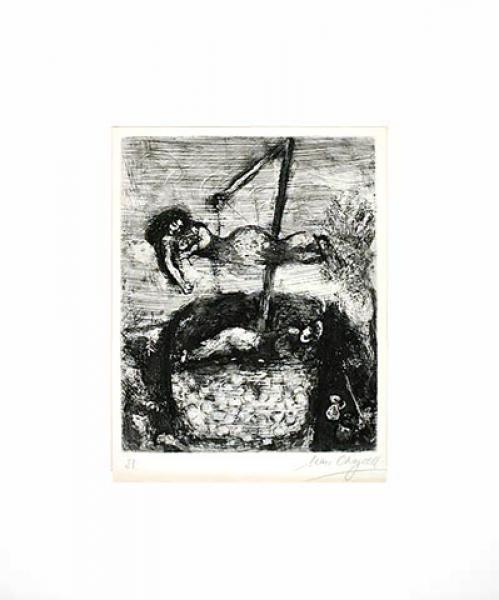Marc Chagall, Das Glück und die kleine Mädchen, 1927-1930