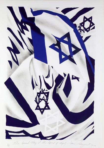 James Rosenquist, Israel Flag at the Speed of Light, 2006