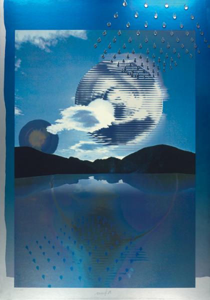 Heinz Mack, Kunst im Jahr 2000, 1986