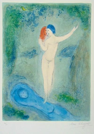 Marc Chagall, Chloe's Kiss, from: Daphnis and Chloe | Le Baiser de Chloé, 1961