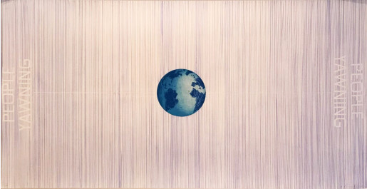 Ed Ruscha, People Yawning (from the World Series), 1982