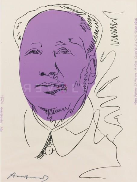Andy Warhol, Mao (FS II.125A), 1974