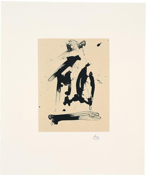 Robert Motherwell, Octavio Paz Suite: Untitled, 1988