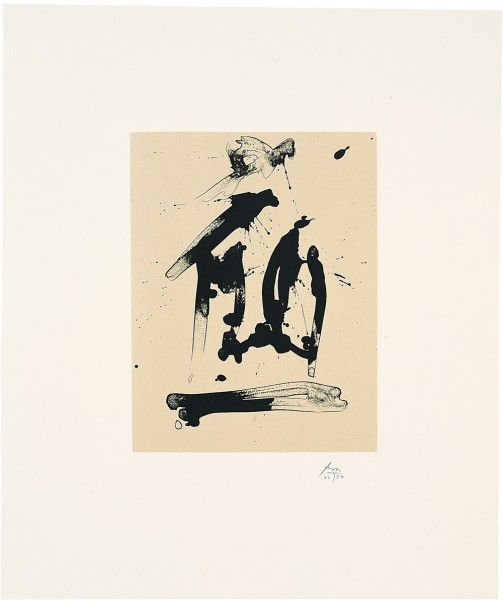 Robert Motherwell, Octavio Paz Suite: Untitled, 1988