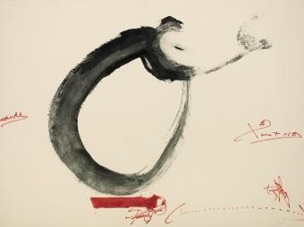 Lletra O by Antoni Tàpies