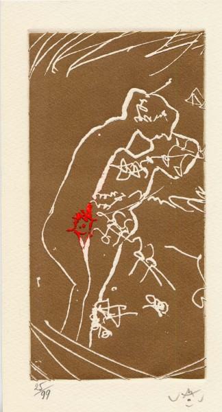 Roberto Matta, Pour Joyce Mansour, 1991