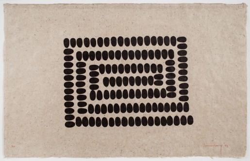 Untitled (C-horizontal)