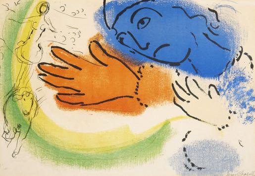 Marc Chagall, L'Écuyère, 1956