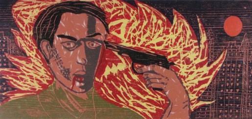 Richard Bosman, Suicide, 1980-81