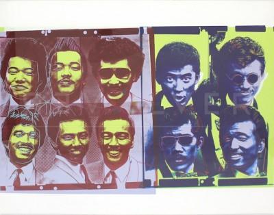 Rats & Star (FS IIIB.21) by Andy Warhol