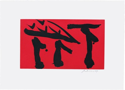 Put out all flags by Robert Motherwell