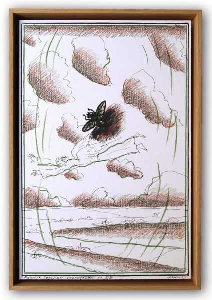Ilya Kabakov, Untitled (Drawing), 2013