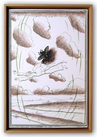Untitled (Drawing) by Ilya Kabakov