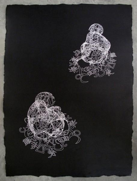 Jaume Plensa, Invisibles I, 2015