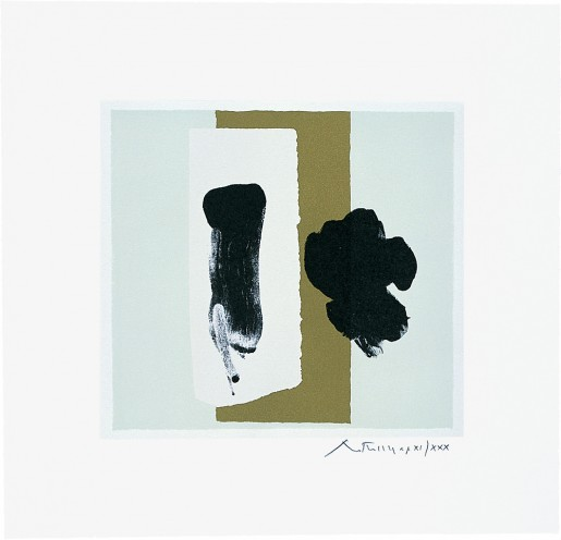 Robert Motherwell, The Berggruen Series: Untitled, 1980
