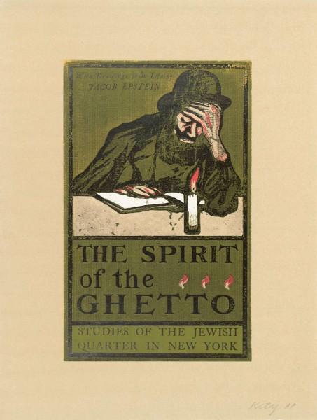 R.B. Kitaj, The Spirit of the Ghetto, 1978