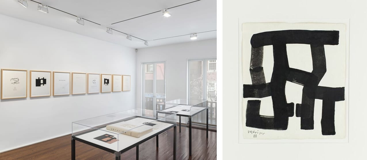 Left: Installation view, Eduardo Chillida, Hauser & Wirth, New York, 2018. Image:  EPW Studio. © Estate of Eduardo Chillida. Courtesy of The Estate and Hauser & Wirth. Right: Eduardo Chillida, Untitled, 1996. © Estate of Eduardo Chillida. Courtesy of The Estate and Hauser & Wirth