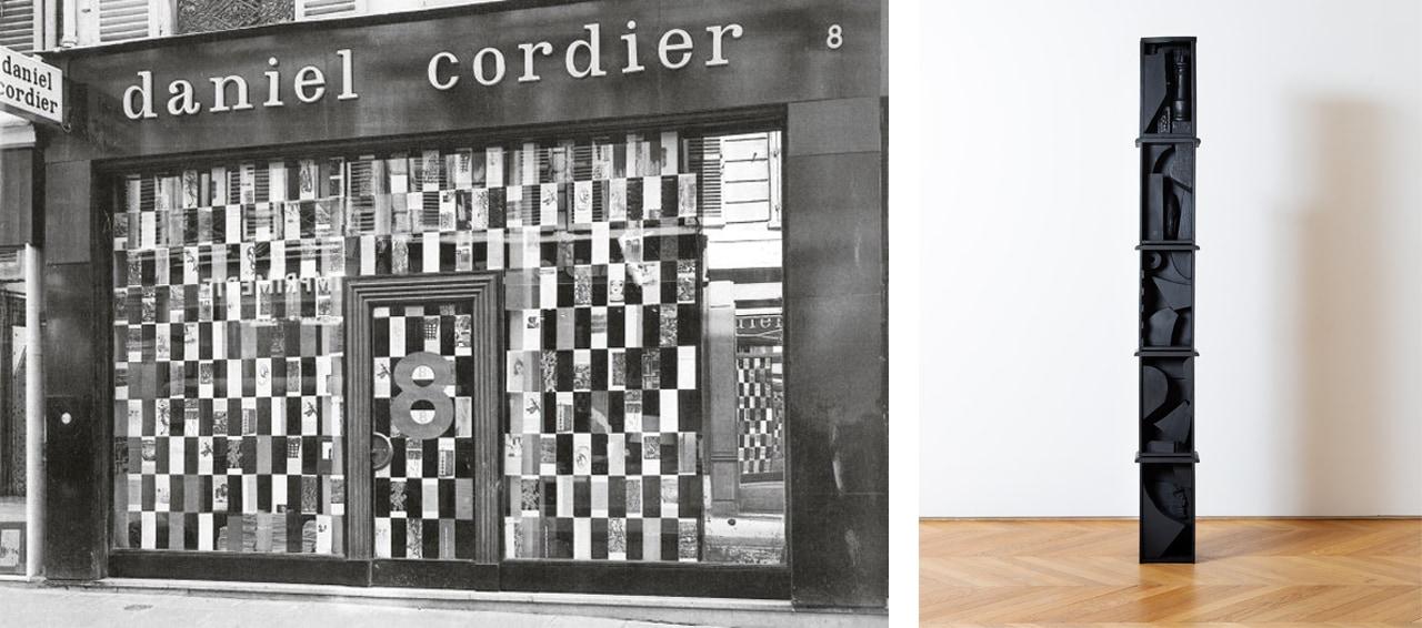 Gallery Daniel Cordier on the Rue de la rue de Miromesnil. Image courtesy of Sotheby's