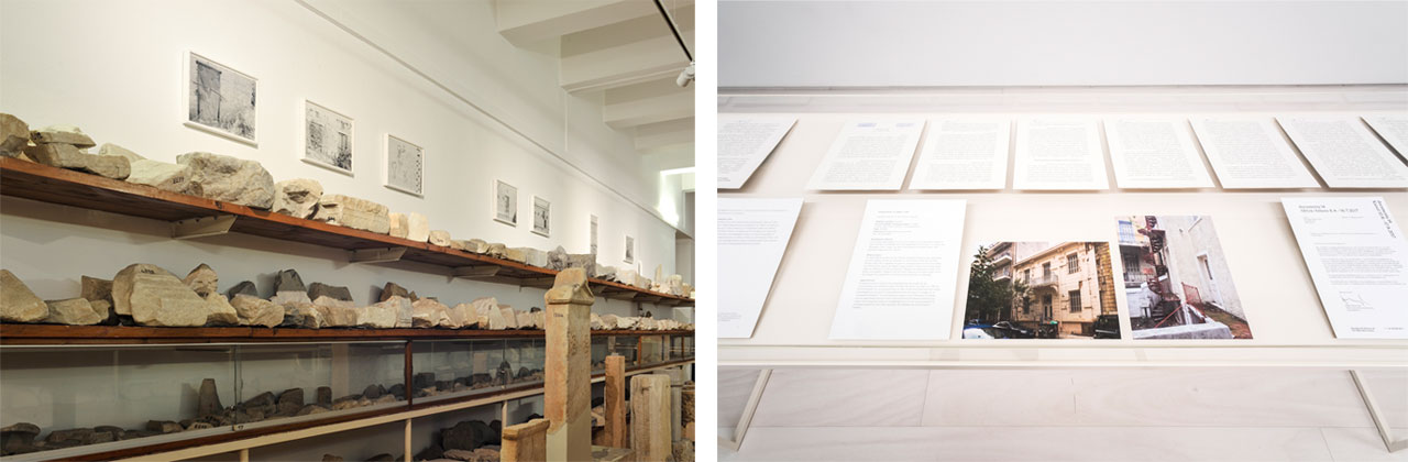 On the left Gauri Gill, Installation view, Epigraphic Museum and on the right Maria Eichhorn, Building as unowned property, 2017
