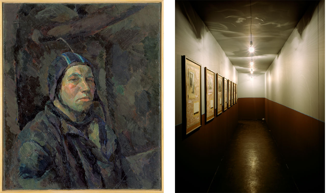 On the left Ilya Kabakov, Self-Portrait, 1959 and on the right Ilya Kabakov, Labyrinth (My Mother's Album)