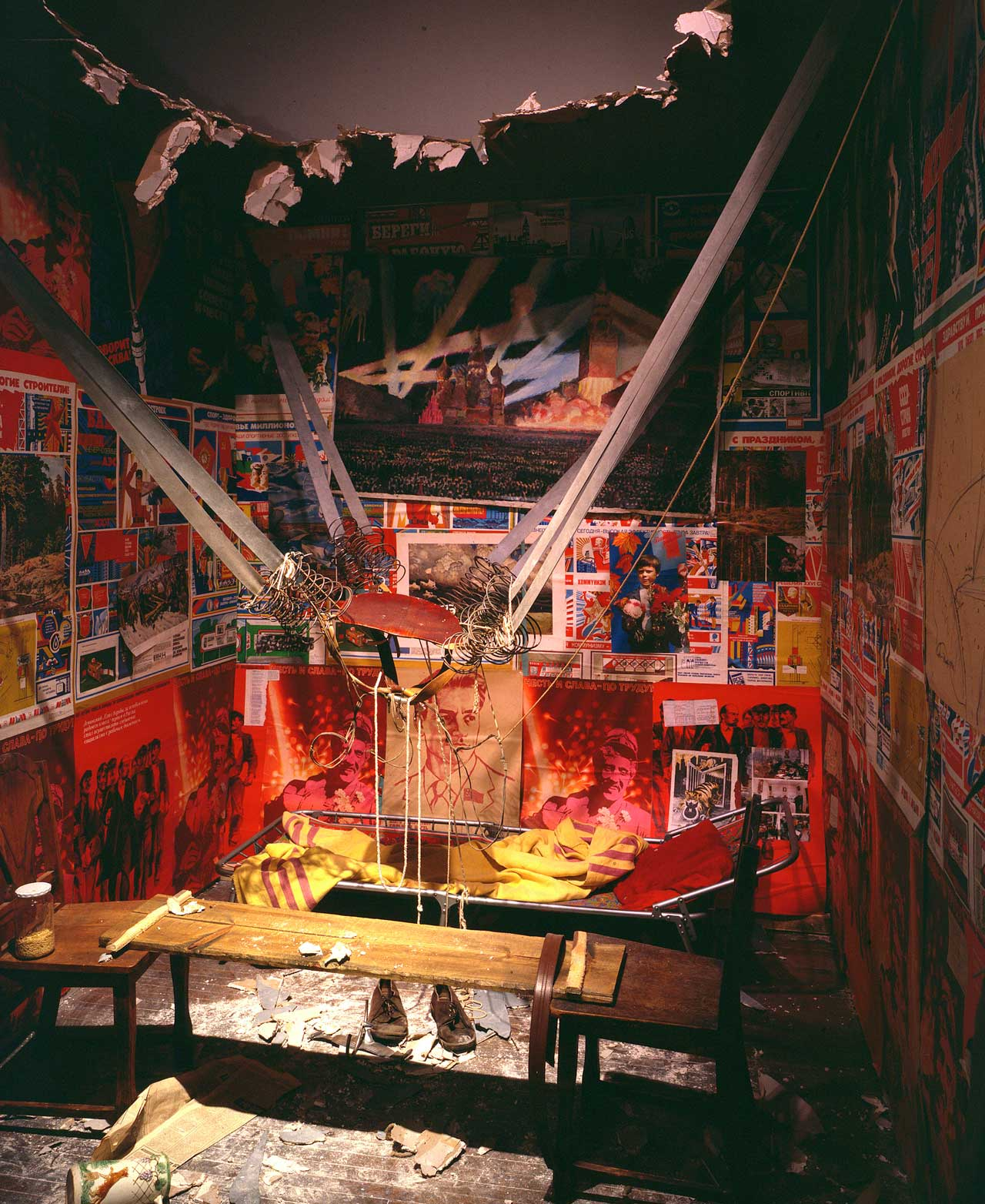 Ilya Kabakov, The Man Who Flew Into Space From His Apartment, 1985